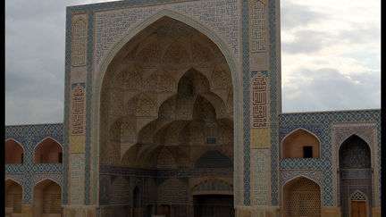 Jamé Mosque of Isfahan ( 3d realtime )