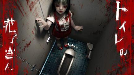 Hanako the Toilet