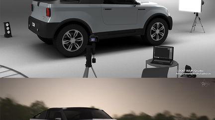 Horizon 2012-The new version of Horizon