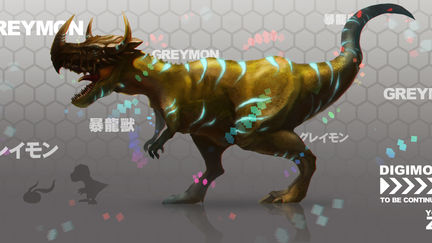 DIGIMON GREYMON