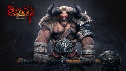 Bull Demon King