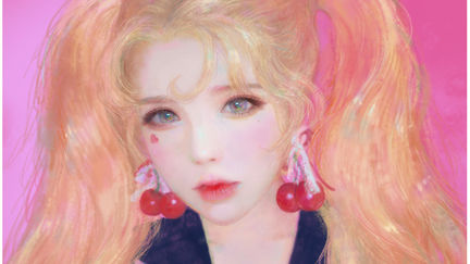 cherry sister